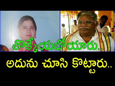 thota-narasimham-thota-vani-join-shocking-comments