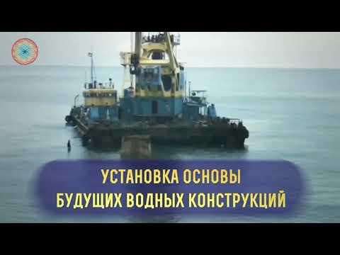 Морская деревня #РОЙДело