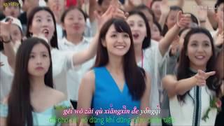 [Vietsub] Ngôi Sao Sáng Nhất Bầu Trời đêm - OST Bạn Học 200 Triệu Tuổi 夜空中最亮的星