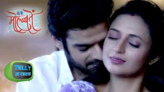 raman ishita kiss - Free video search site - Findclip Net