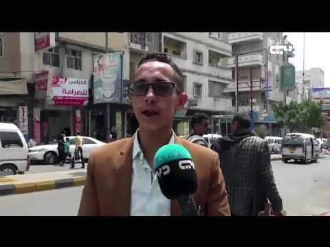 أخبار الإمارات - التصفيات الدموية .. وجه آخر لاحتدام الصراع بين قادة الانقلاب الحوثي في اليمن