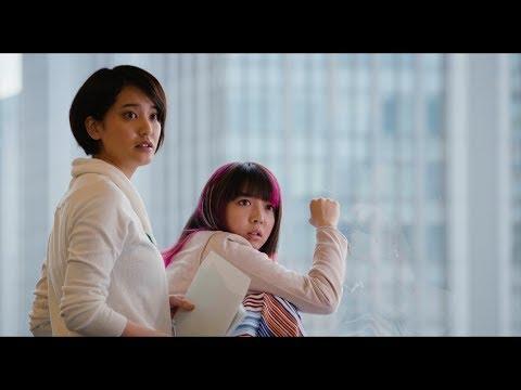 ASIAN KUNG-FU GENERATION 『スリープ』×映画『スタートアップ・ガールズ』コラボMV