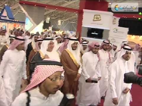Restatex - Riyadh Real Estate & Urban Development Exhibition 2014