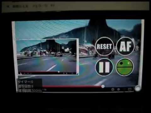 Video of SilentCamera NINJA