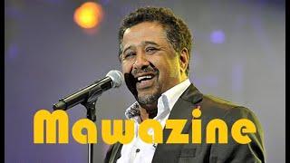 اغاني طرب MP3 Cheb Khaled @ Mawazine 2012 - الشاب خالد مهرجان موازين - Full concert تحميل MP3