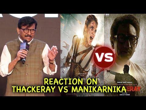Sanjay Raut STRONG Reaction On Thackeray vs Manika
