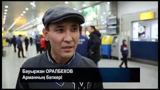 """""""Білек пен жүрек"""" Арман Оспанов"""