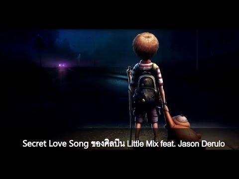 Little Mix ft  Jason Derulo - Secret Love Song LIVE - Lyrics