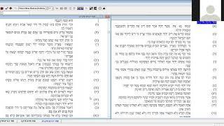 """פרשת בלק - מתוך ספר מיכה פרק ה' (י' בתמוז תש""""פ)"""