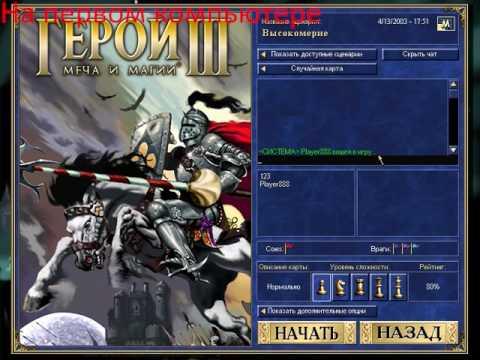 Герои меча и магии на пс3