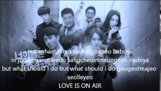What's Wrong With Me (나 왜이래) lyrics, San E ft. Kang Min Hee [YOU'RE ALL SURROUNDED OST]