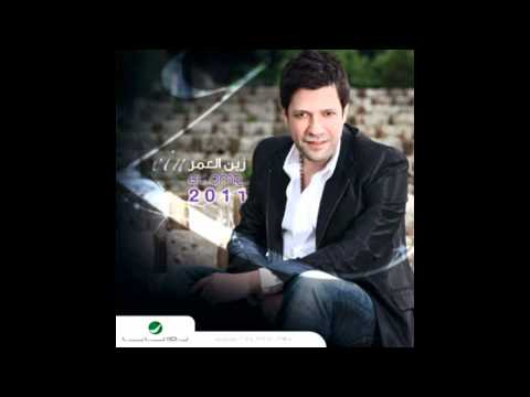 2011 TÉLÉCHARGER AYMAN ZBIB MP3