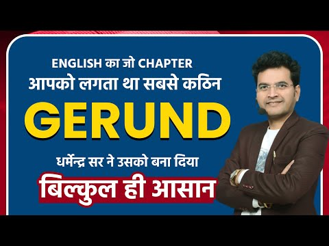 mp4 Exercises Verbs With Gerund And Infinitive, download Exercises Verbs With Gerund And Infinitive video klip Exercises Verbs With Gerund And Infinitive