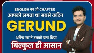 Gerund by dharmendra sir