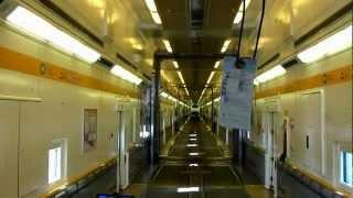 preview picture of video 'Entrée dans le shuttle.avi'