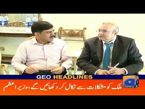 Geo Headlines 08 PM | Pakistan Ko Mushkilaat Se Nikal Kar Dikhaenge | 23rd October 2019