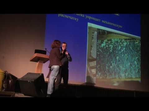 Опыт работы с пчелами породы Бакфаст. Мариуш Хохула