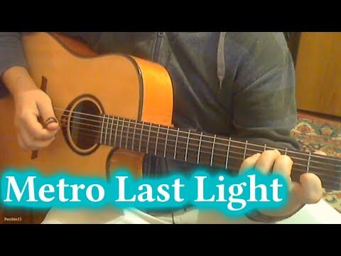 Metro Last Light на Гитаре - Хорошая Концовка. Классная Версия