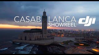 Смотреть онлайн Как выглядит Касабланка с высоты птичьего полета