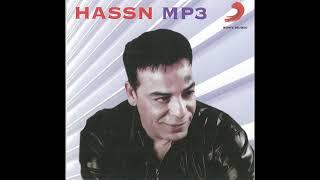 تحميل اغاني حسن الاسمر بيقولو جت معانا لاول مرة من ابو رهف العراقيhasan alasmar bekolo gat HD MP3