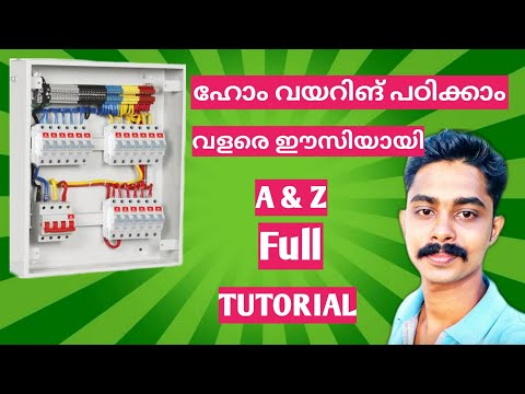 Electric house wiring full detail 100% || house wiring full tutorial (electricity)