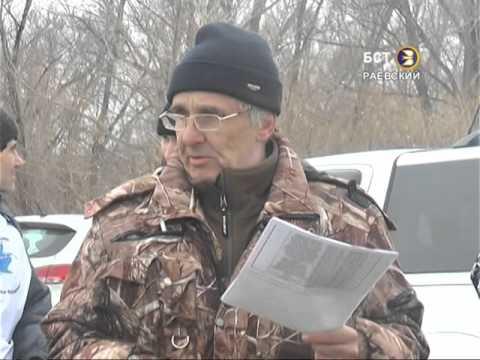 Межрайонное соревнование по зимней ловле рыбы