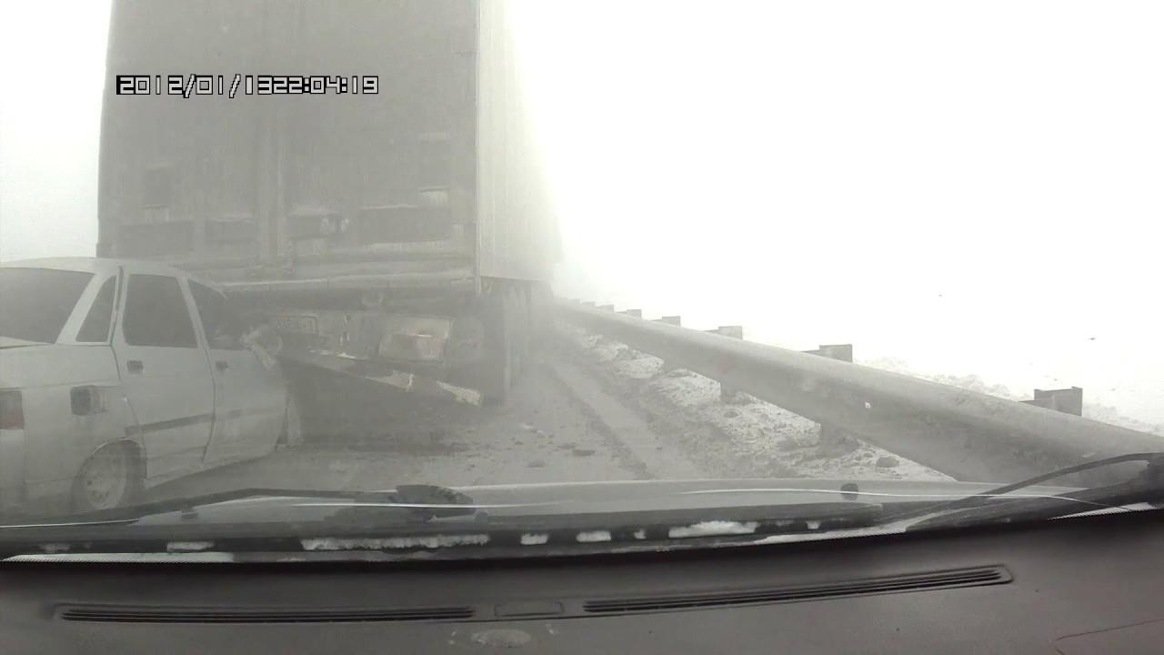 Массовое столкновение в густом тумане