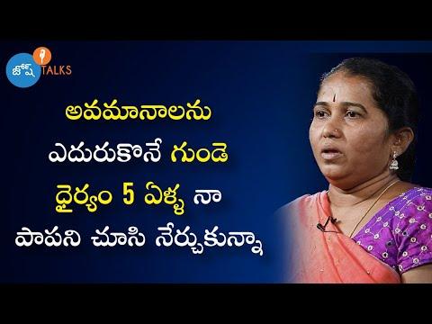 అవమానాలనే ఆభరణాలుగా మార్చుకున్నా | Vijaya Lakshmi | Struggle Makes You Stronger | Josh Talks Telugu