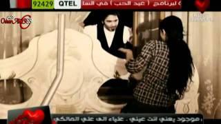 تحميل و مشاهدة كليب - حمزه القيسي - فدوه يابنيه 2011 MP3