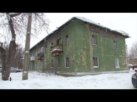 В России стартовала новая программа по переселению из ветхого и аварийного жилья