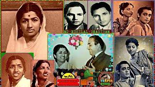 RAFI & LATA-Film-JAL TARANG-{1949}~Zara Tum Ne Dekha