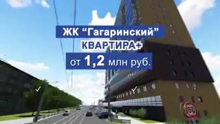 Недвижимость Улан Удэ - БурГражданСтрой
