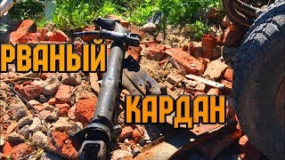 Газель 2JZ ПРОСЧЁТ С КАРДАНОМ