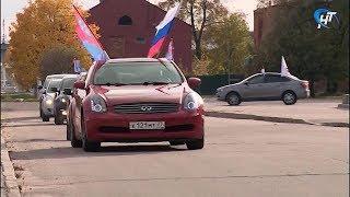 Новгородские профсоюзы организовали октябрьский автопробег по улицам Великого Новгорода