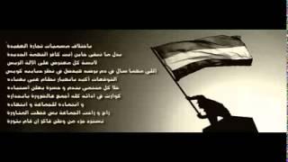 محمد أسامه لعبة السياسة II تحميل MP3