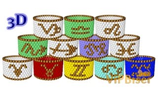 Beaded Ring Zodiac. 3D Beading Tutorial