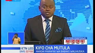 Seneta Mutula Kilonzo Jnr anadai kuwa marafiki wa babake walihusika kwa mauwaji
