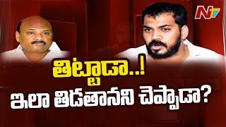 మాటకు మాట | Minister Anil Kumar Yadav Fires on Ayyanna Patrudu |
