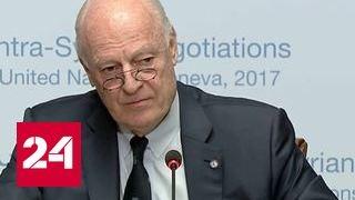 Переговоры в Женеве: главный принцип - отказ от предварительных условий