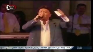 شام أهلوك أحبابي 30 07 2017 الفنان دريد عواضة قناة سورية درامـا تحميل MP3