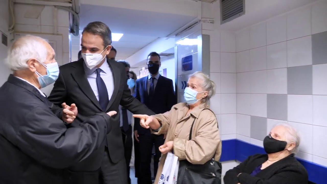 Eπίσκεψη του Πρωθυπουργού Κυριάκου Μητσοτάκη στο Κέντρο Υγείας Πατησίων