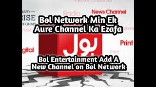 Bol News Network One More Channel Add.Bol Entertainment Free To Air On Paksat and Yahset.