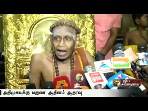 Will-campaign-for-ADMK-if-the-party-requests-says-Madurai-Adheenam