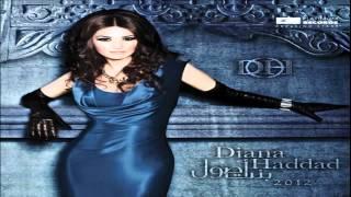 ديانا حداد - بالراحه عليا جديد 2012 تحميل MP3