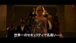 映画「オーシャンズ8」特報公開サンドラ・ブロック、ケイト・ブランシェットが豪華スターが夢の競演
