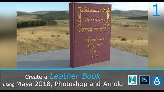 Create a Leather Book with Maya 2018, Photoshop and Arnold