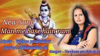 Man me base hain Ram   Latest new bhajan 2018   Neelam prabhakar   music Vishnu prabhakar