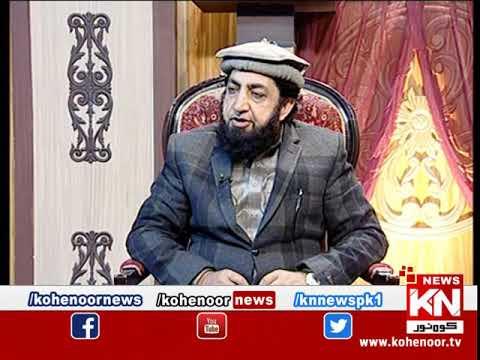 Istakhara 01 February 2020 | Kohenoor News Pakistan
