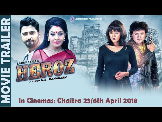 Thumnail of Nepali Movie Heroz | OFFICIAL TRAILER