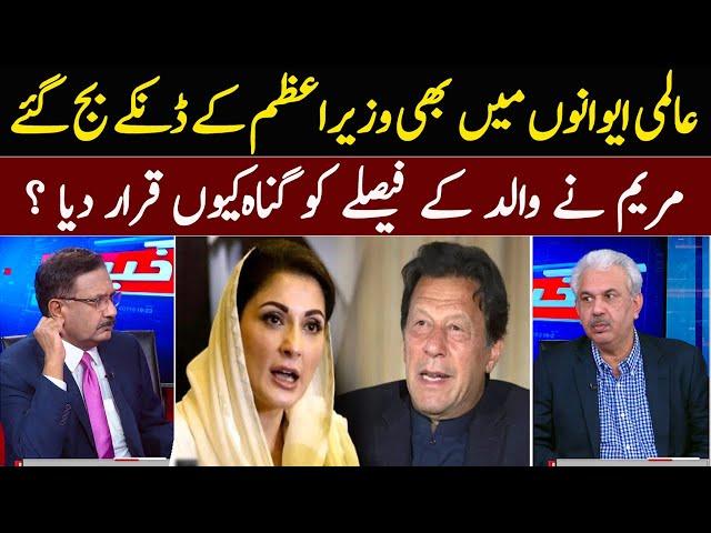 Khabar Hai | Arif Hameed Bhatti | Saeed Qazi | Tahir Malik | GNN | 23 Sep 2021